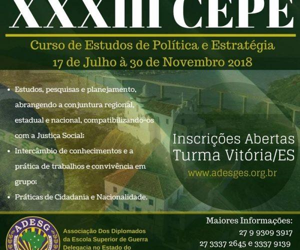 XXXIII CEPE de Vitória – Delegacia no Estado do Espírito Santo